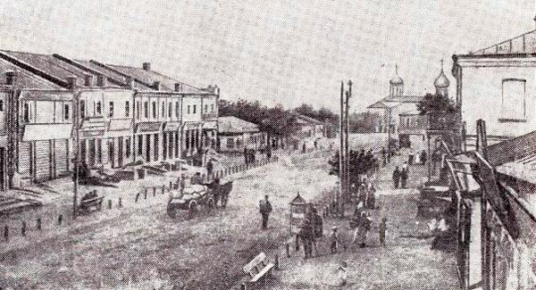 Улица Почтовая. Вдали - Свято-Николаевский храм. (http://www.shukach.com/)