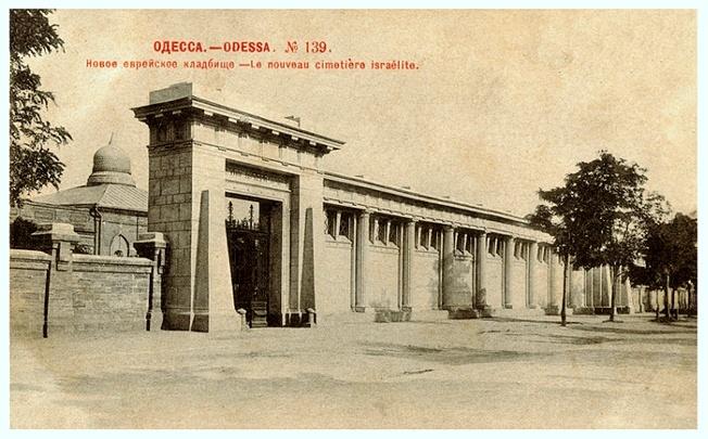 К столетию Интервенции: французская Одесса. 1919 год