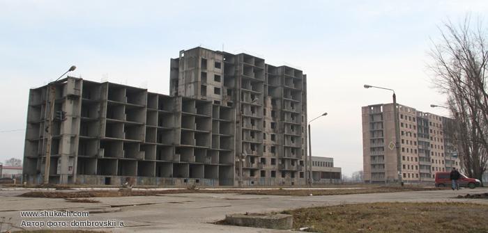 Заброшенные города Украины (ФОТО)