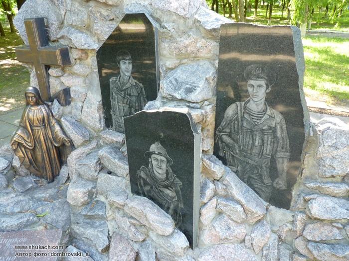 Погибшие дра афганистан башкиры баймакский район халитовы в Сафакулево,Березовском,Верхнем Уфалее