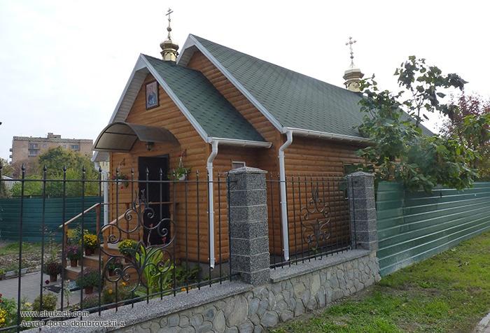 Картинки по запросу Свято-Андреевский храм, г. Полтава