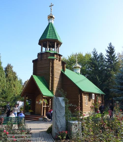 Картинки по запросу Свято-Серафимовский храм, г. Полтава