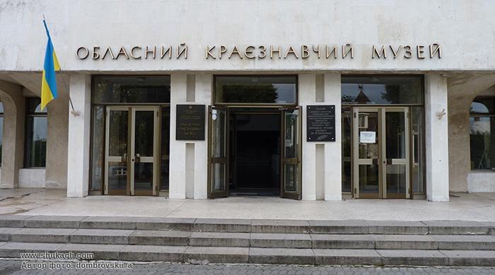 Картинки по запросу черкаський обласний краєзнавчий музей