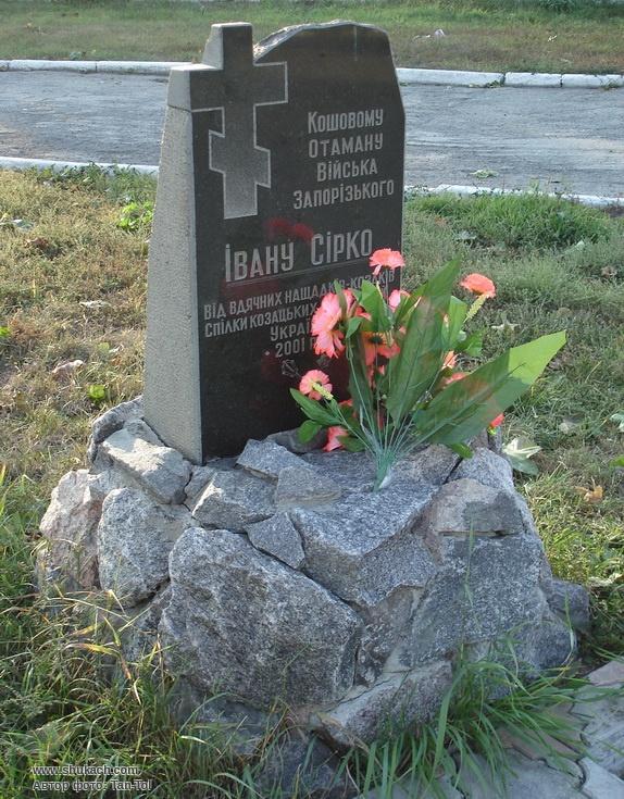 Памятник химчанам отдавшим жизнь за родину - foto khimki, moscow oblast - tripadvisor