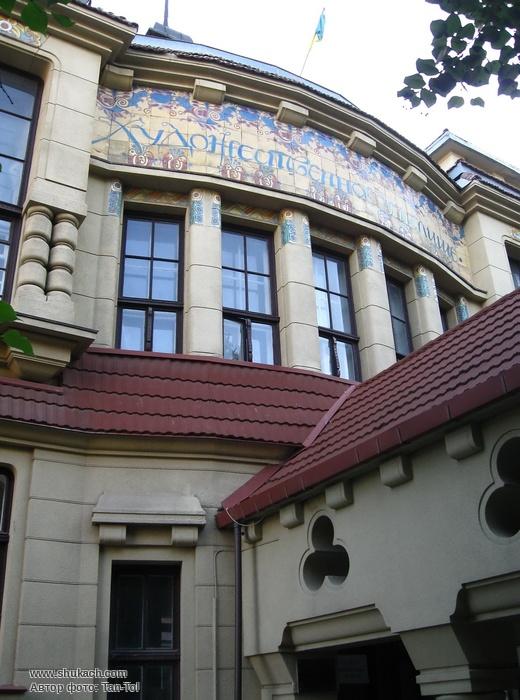 Харьковская государственная академия дизайна искусств хгади