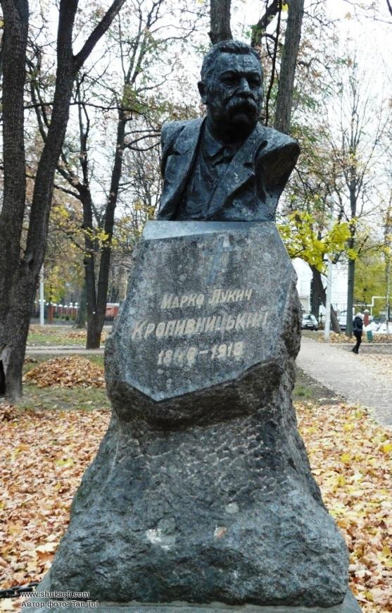 Сочинение описание одесского памятника ленина — 13