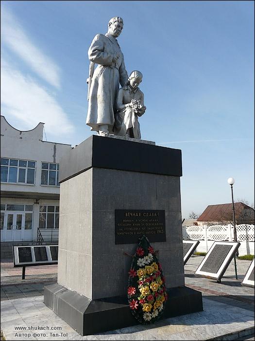 Подбор памятников Щигры Эконом памятник Волна в камне Костомукша