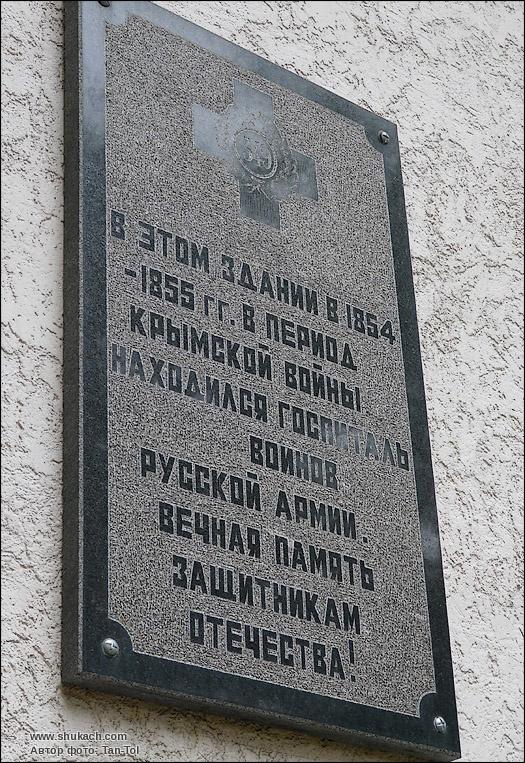 Мемориальная доска это памятники вов улан удэ бурятия
