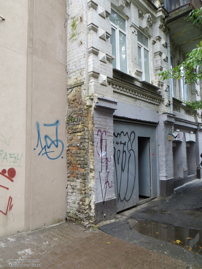 киев старые фото улицы межигорской дорога