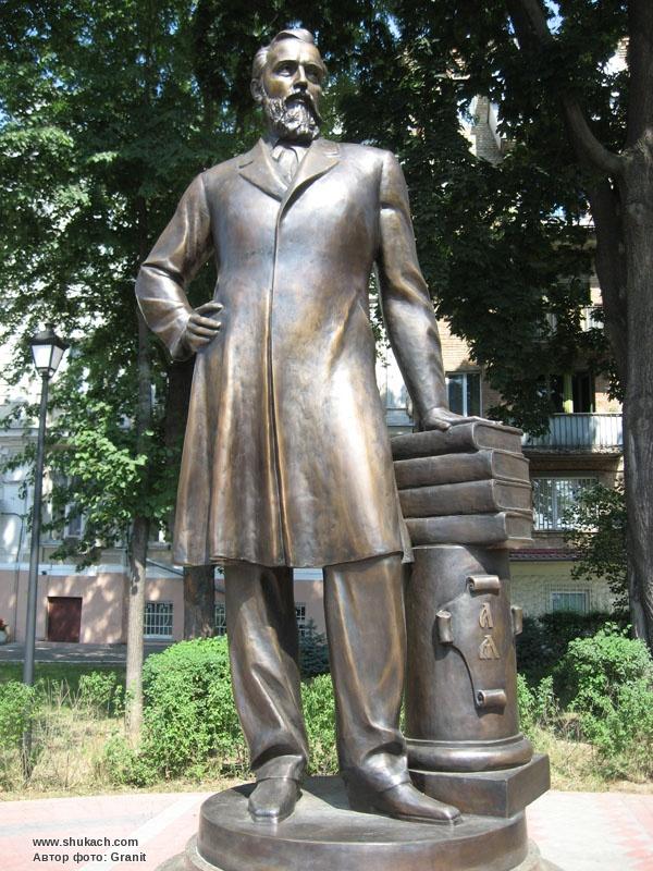 Памятник борису гринченко в киеве