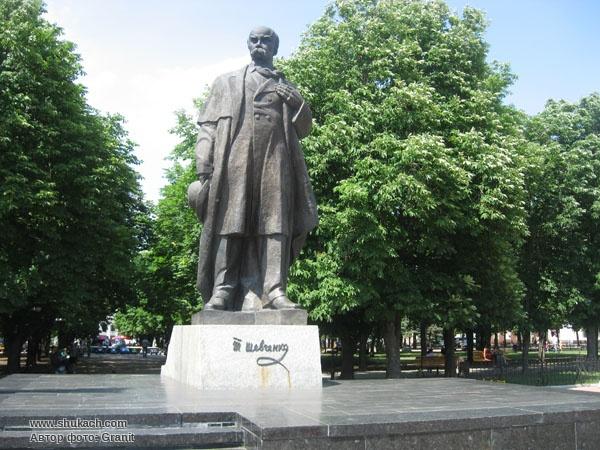 памятники луганска фото и описание