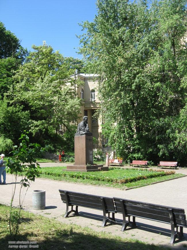 сквер у памятника И.Франко