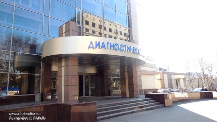 Найти вакансии в 27 поликлинике адмиралтейского района