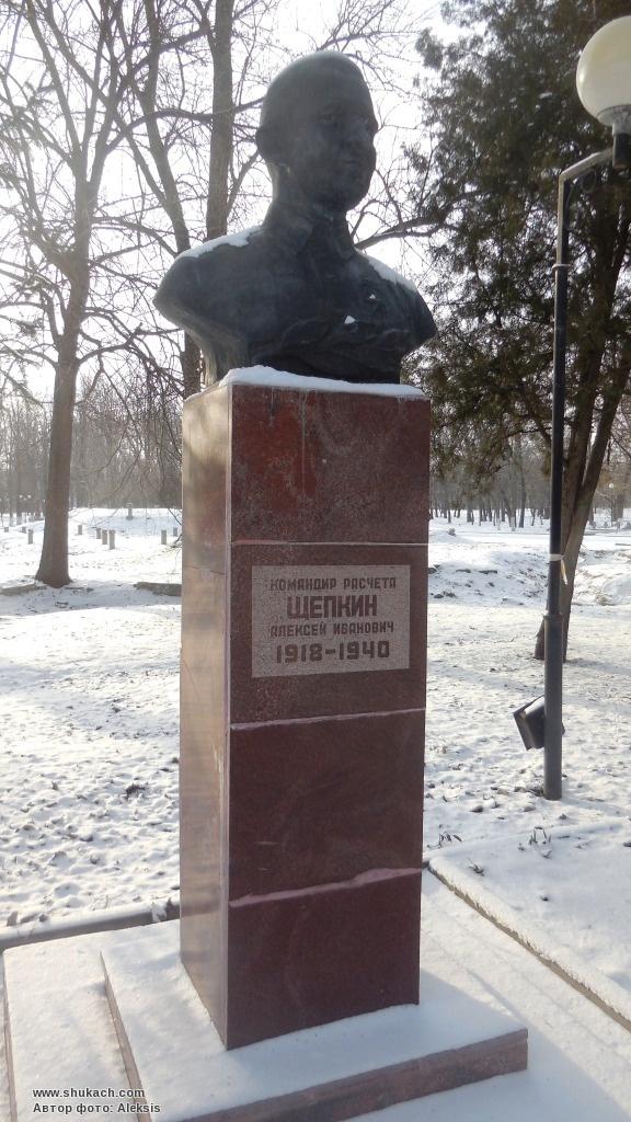 Почтовые индексы Ростовская область Город Шахты