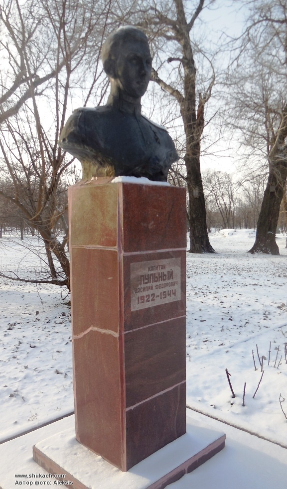 Шахта сериал 1 сезон  КиноПоиск