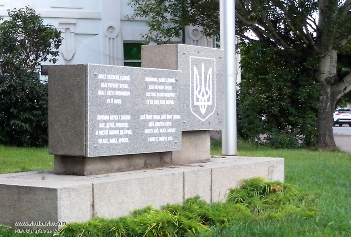 строители фото побитого памятника в умани всегда опубликованные