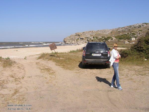 Генеральские пляжи, Караларский заповедник