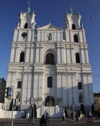 Собор Святого Франциска Ксаверия (Фарный костёл) в г.Гродно