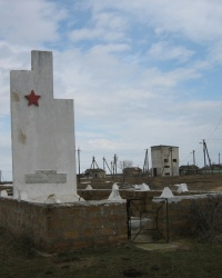 Братская могила советских воинов с.Соляное