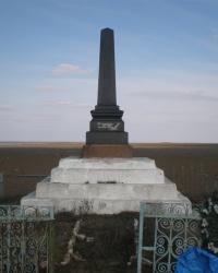 Обелиск Героям гражданской войны штурма Перекопа