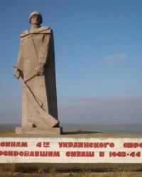 Памятник воинам 4-го украинского фронта, форсировавшим Сиваш в 1943-44 годах