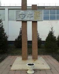 Пам'ятник викладачам і випускникам будівельного коледжу, м. Луганськ