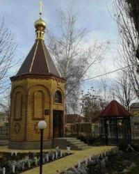Каплиця Святого преподобного Олексія, Людини Божия (вул. Кірова), м. Луганськ