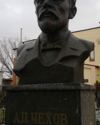 Памятник Чехову А.П. в онкодиспансере, г. Луганск