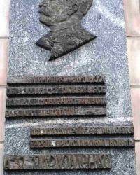 Мемориальная доска об образовании милиции в г. Луганск