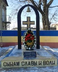 Поклонный крест донским казакам, г. Луганск