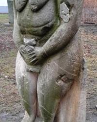 Парк-музей каменных статуй, г. Луганск