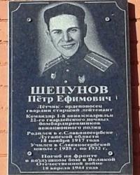 Мемориальные доски по ул. Горького, 98, пос. Славяносербск