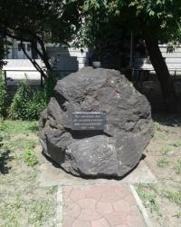 Капсула в честь 100-летия НМетАУ, г. Днепропетровск.