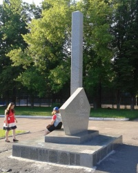 Пам'ятний знак на честь заснування м. Вільногірськ