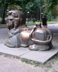 Бронзовый лев, г. Днепропетровск