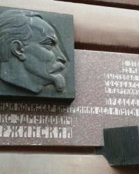 Памятные доски (демонтированы) на здании Приднепровской ж\д, г. Днепропетровск