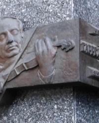 Памятная доска Гарри Логвину, г. Днепропетровск