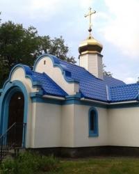 Храм всех Святых земли Украинской, г. Днепропетровск