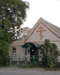 Свято-Троицкий храм, с. Баловка