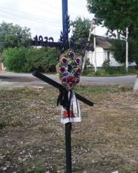 Памятный крест жертвам Голодомора, г. Подгородное