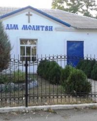 Дом молитвы, с. Спасское
