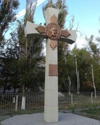 Поклонный памятный крест предкам-основателям, с. Спасское