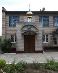 Храм рождества Иоанна Крестителя, г. Подгородное