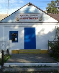 Школа кобзарского искусства, г. Подгородное