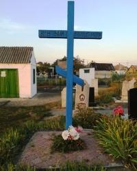Памятный крест жертвам Голодомора, с. Кулебовка