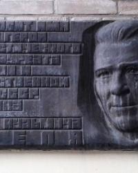 Аннотационная доска на ул. Янгеля, г. Днепропетровск
