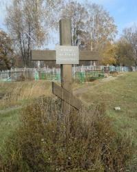 Пам'ятний хрест жертвам Голодомору, с. Черкаська Лозова