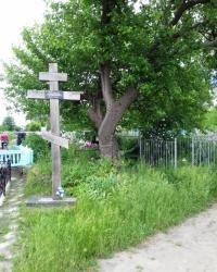 Пам'ятний хрест жертвам Голодомору, сел. Малиновка
