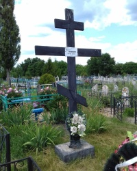 Пам'ятний хрест жертвам Голодомору, сел. Печеніги