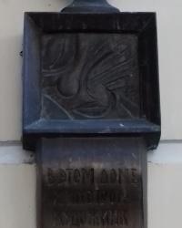 Памятная доска Кандинскому В.В., г. Одесса